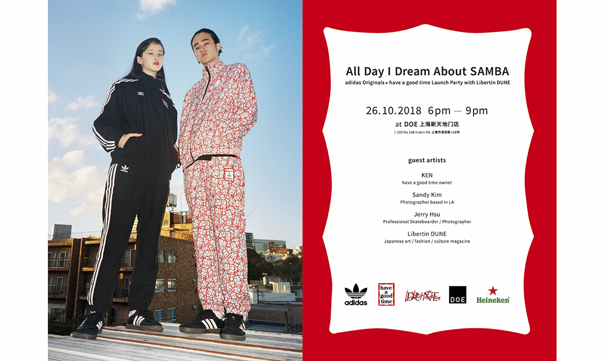 have a good time x adidas Originals 发布活动将登陆上海 DOE