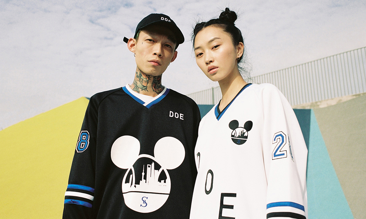 "Disney Collection by DOE ""米奇 90 周年"" 胶囊系列"