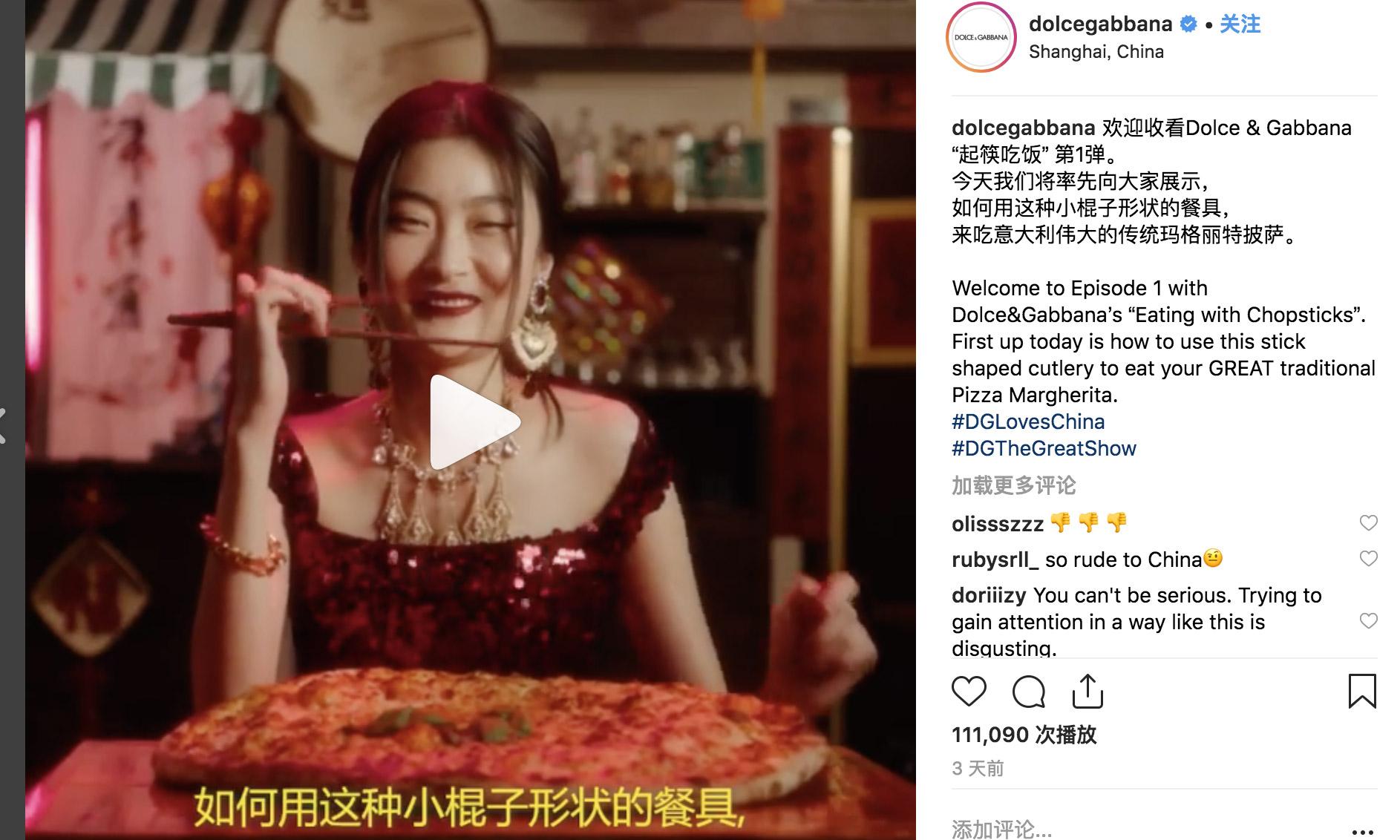 上海大秀在即,Dolce & Gabbana 竟然涉嫌歧视中国
