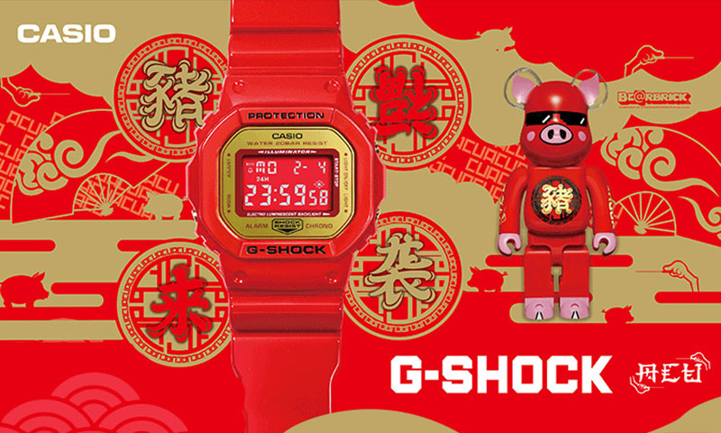 G-SHOCK × ACU 联手打造农历猪年礼盒套装