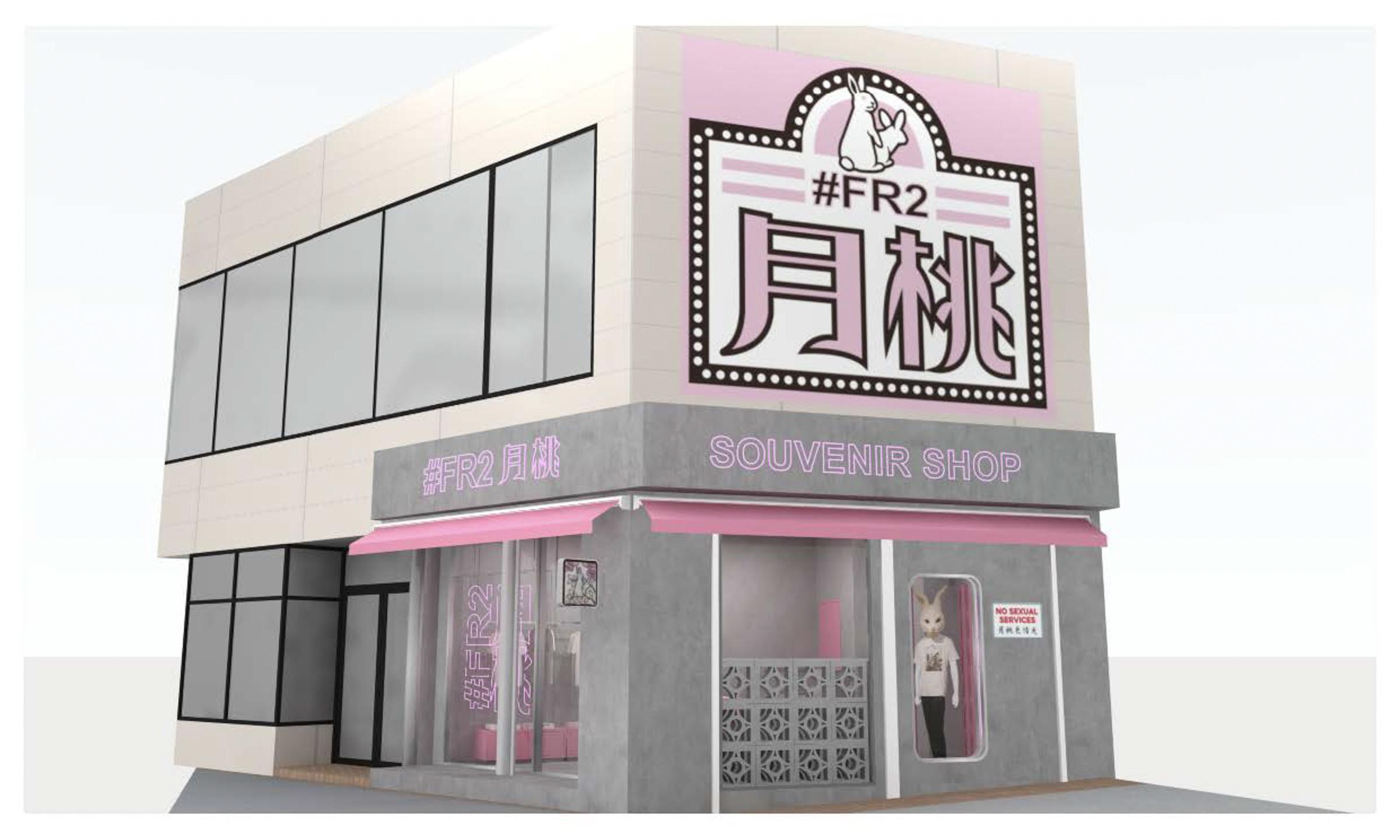 Fxxking Rabbits 在冲绳开设全新概念店