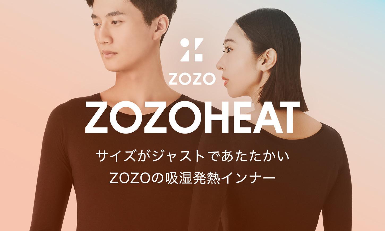 拥有超过 1,000 种尺寸选择的功能内搭 ZOZOHEAT 正式发布