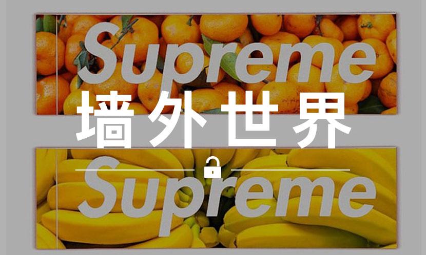 墙外世界 VOL.626 | Supreme 19 春夏的贴纸,还带有香味?