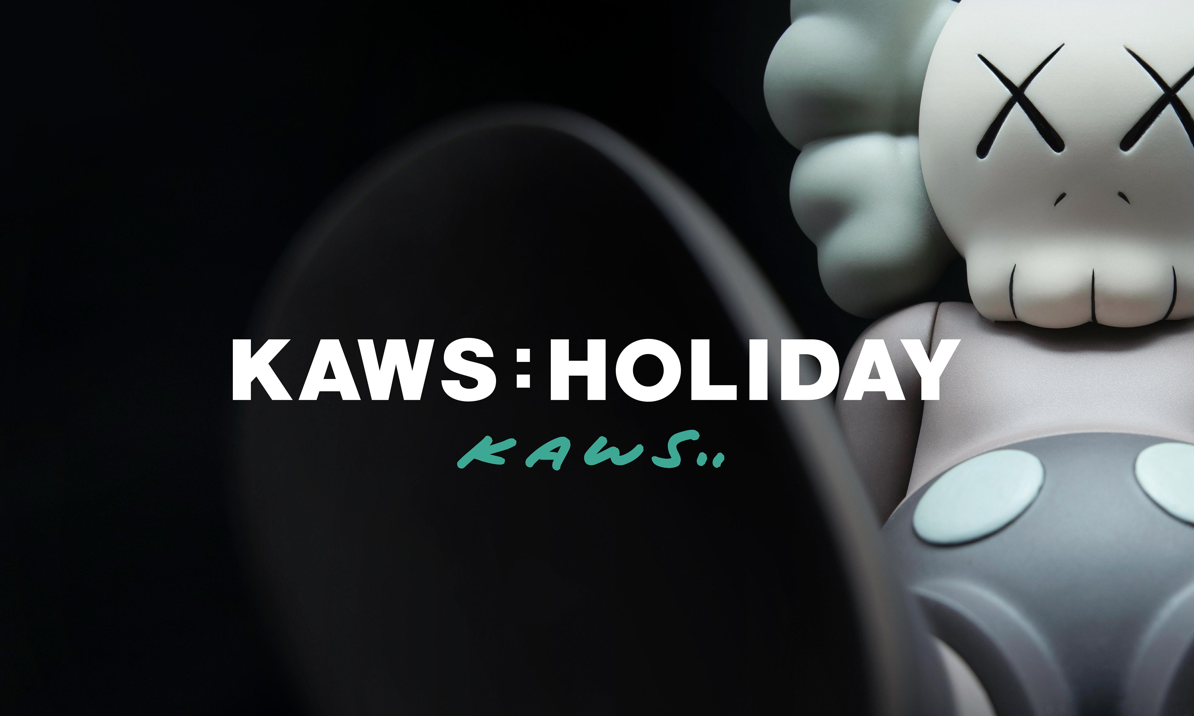 《KAWS:HOLIDAY》全新作品台北站揭开序幕,同时带来一系列限量商品