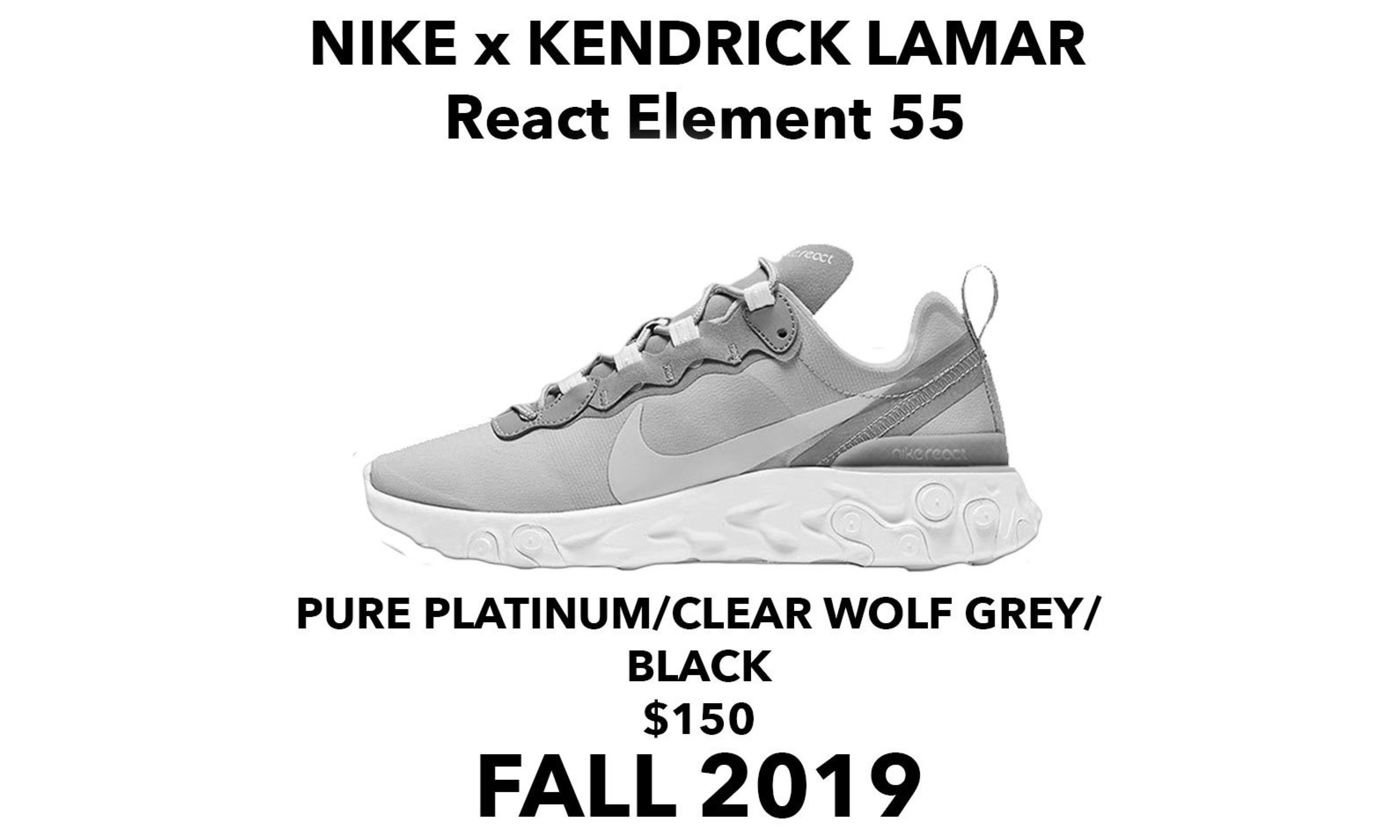 明星效应能否见效?Kendrick Lamar x Nike React Element 55 秋季登场