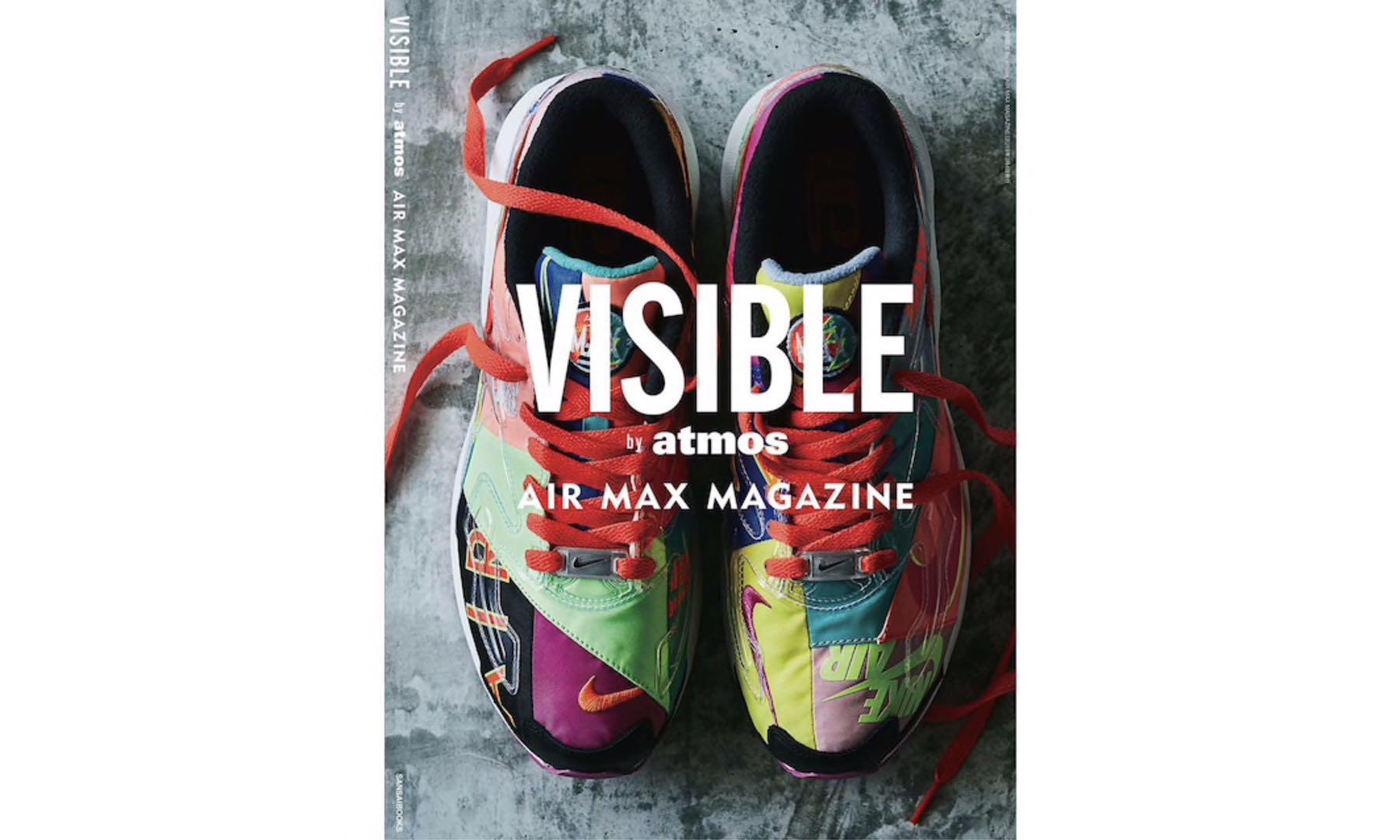 atmos 发布 Nike Air Max 专门杂志