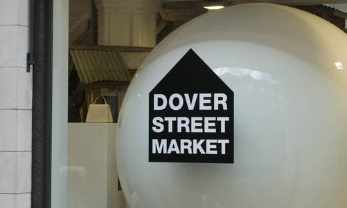 全球首家!Dover Street Market 将在巴黎开设美妆专门店