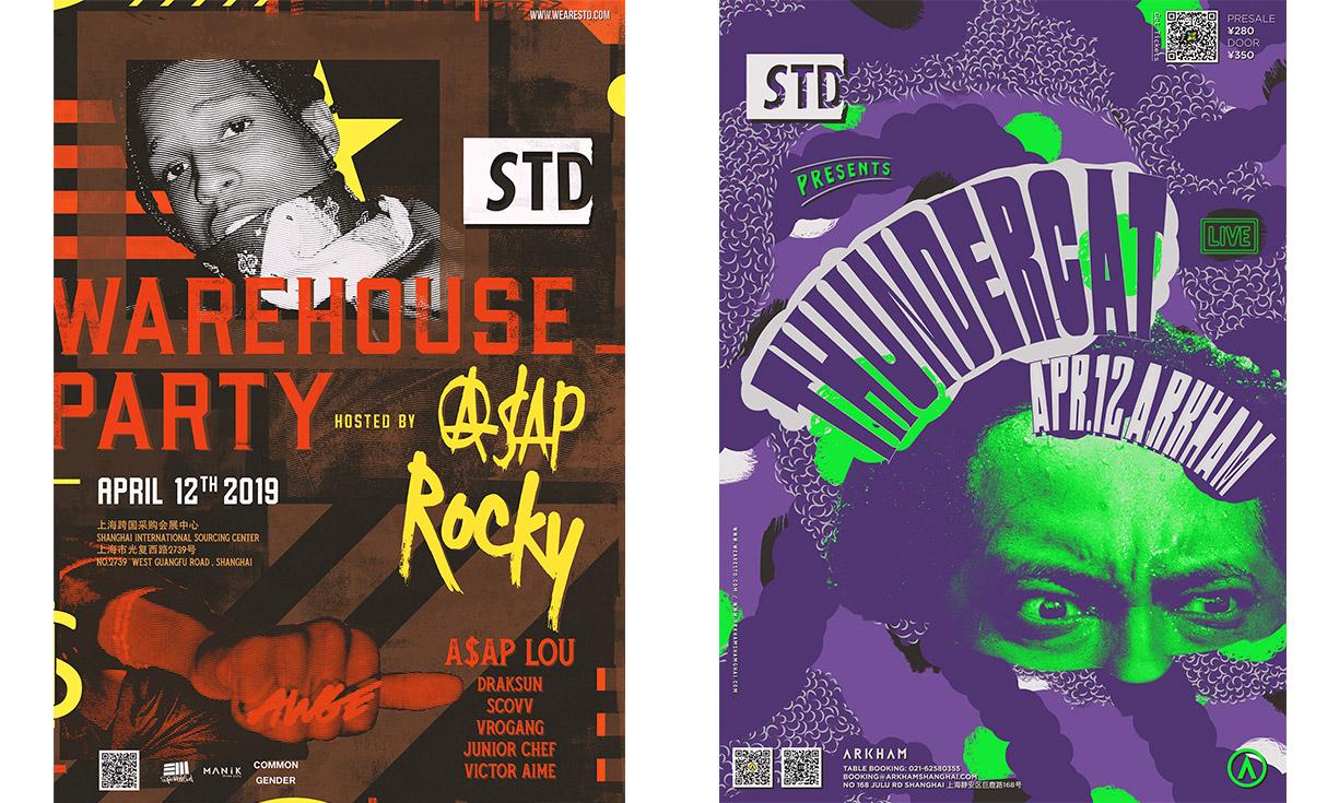4 月 12 日,S.T.D. 邀请你们与 A$AP Rocky、Thundercat 燃爆上海