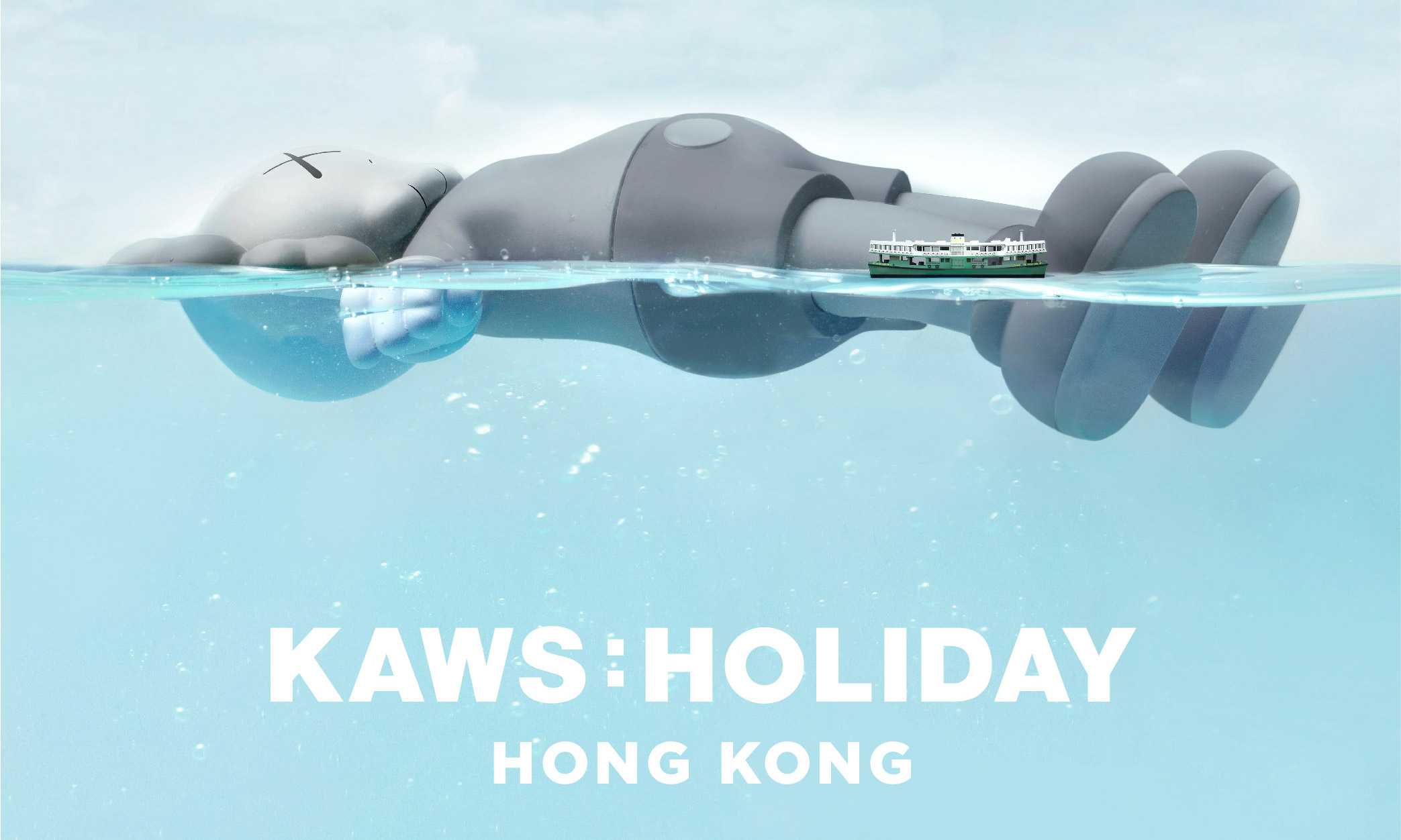 登陆维多利亚港,《KAWS:HOLIDAY》香港站精彩即将开启
