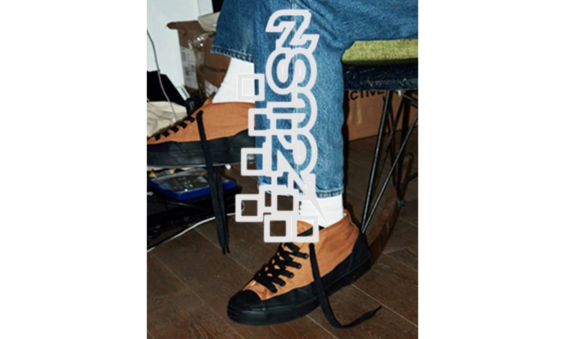 A$AP Nast x CONVERSE NST2 发售日期公布