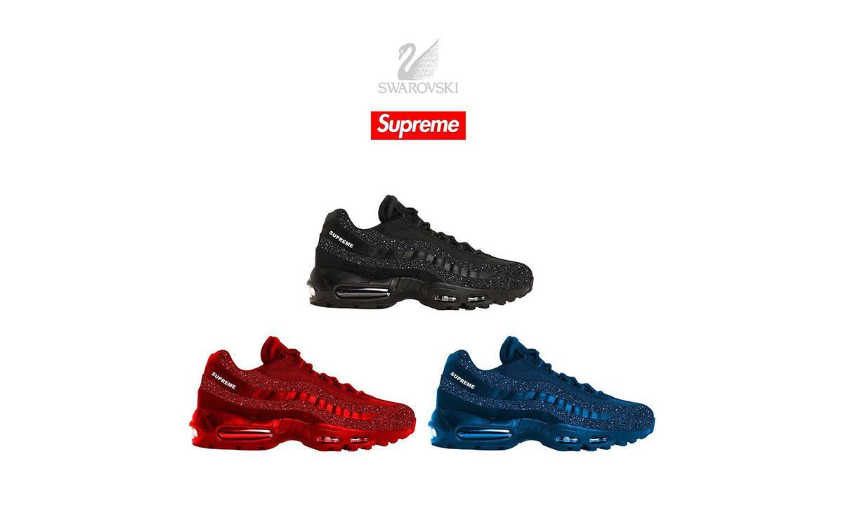 Supreme x Swarovski x Nike Air Max 95 三方联名鞋款曝光