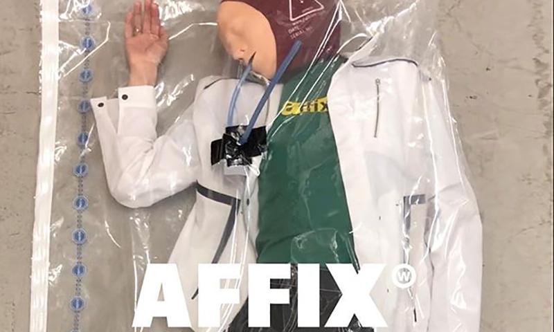 工作服与街头美学的融合,AFFIX 发布 19 春夏系列