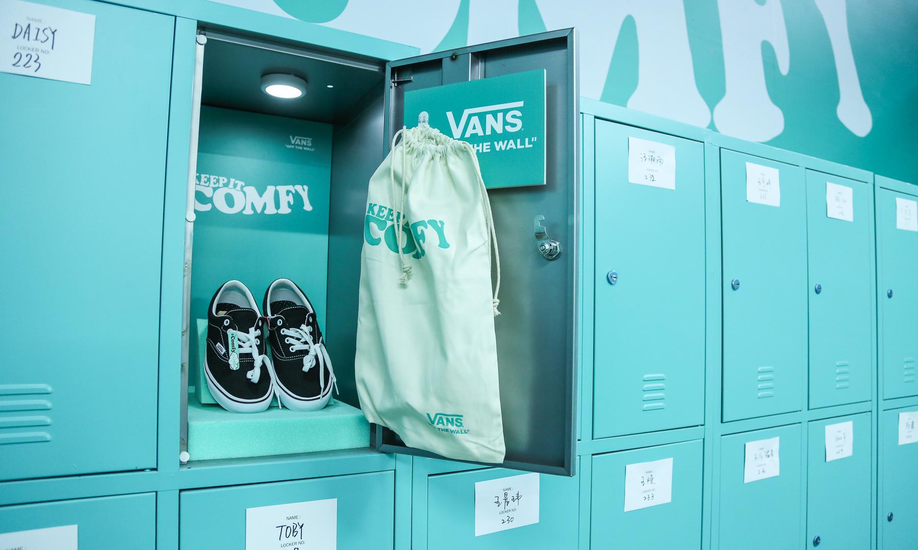 """为了庆祝  ComfyCush 上市,Vans 在上海也建了所 """"学校"""""""
