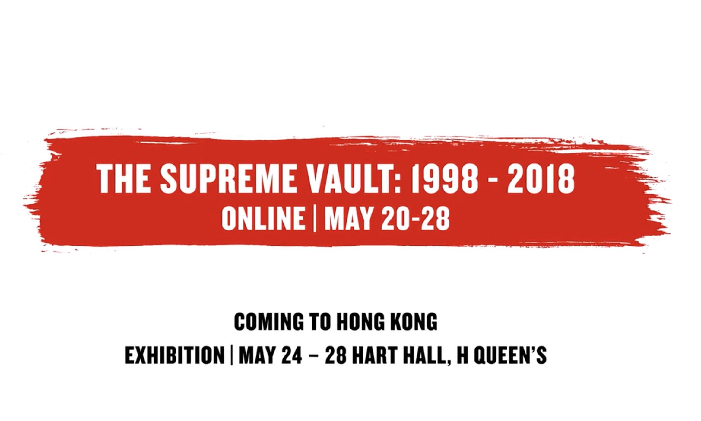 苏富比 5 月呈现《The Supreme Vault: 1998 – 2018》网上专场