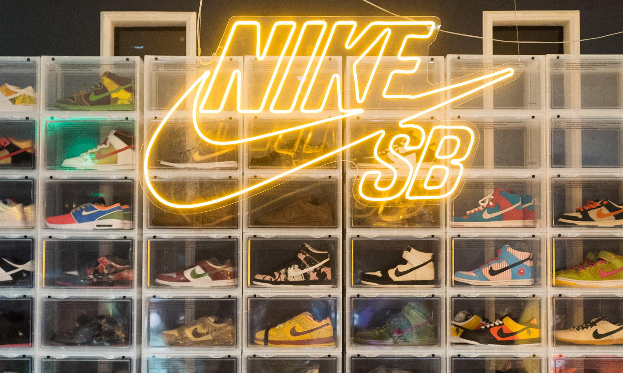 你想不想 Nike 重新推动 Dunk SB ?