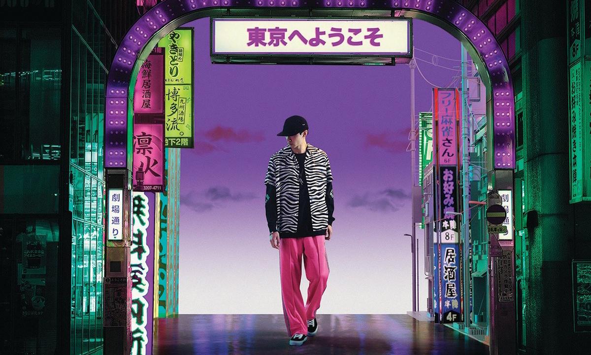 "联合多达 15 个品牌,MR PORTER ""The Japan Edit"" 胶囊系列即将发售"