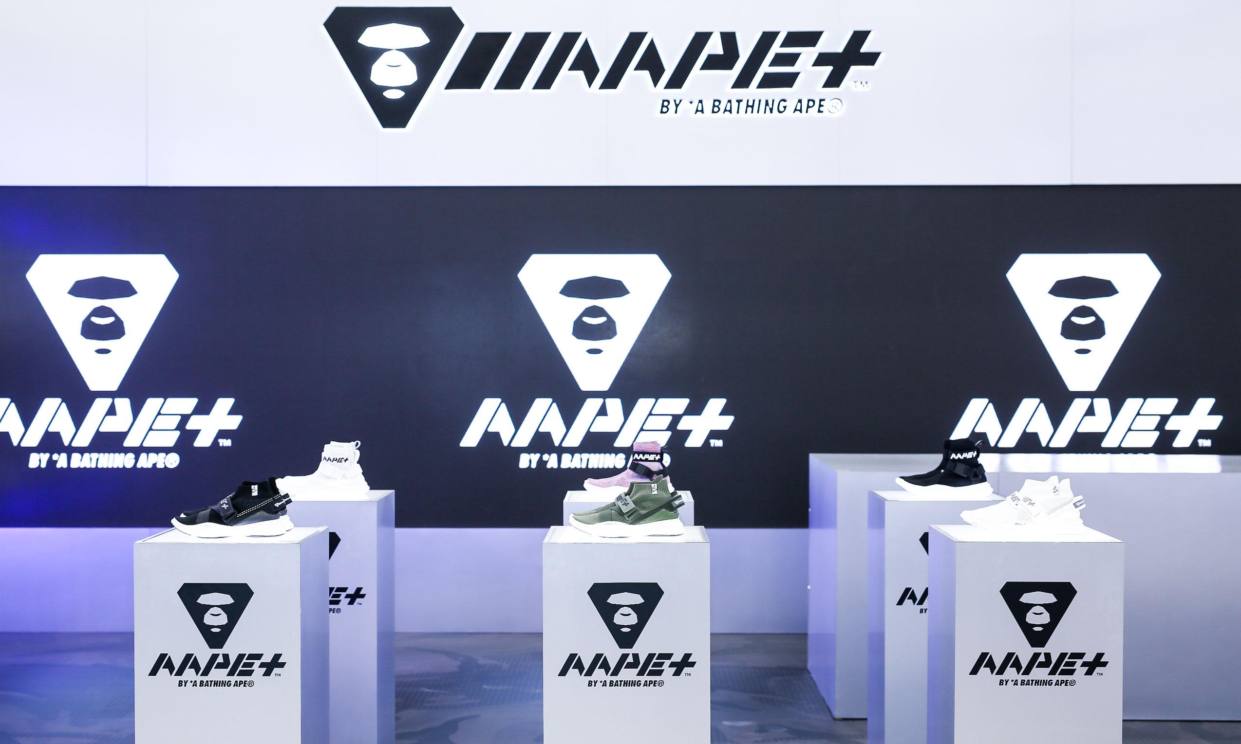AAPE+ BY A BATHING APE® 全新鞋款于上海 Sneaker Con 亮相
