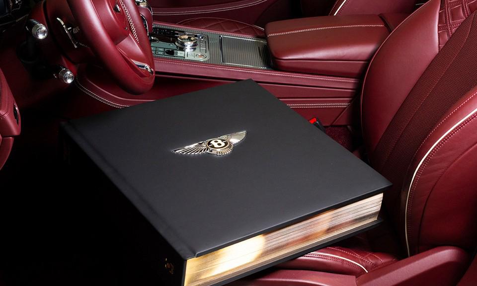 百岁庆典,Bentley 发布价值 25 万美元的书册
