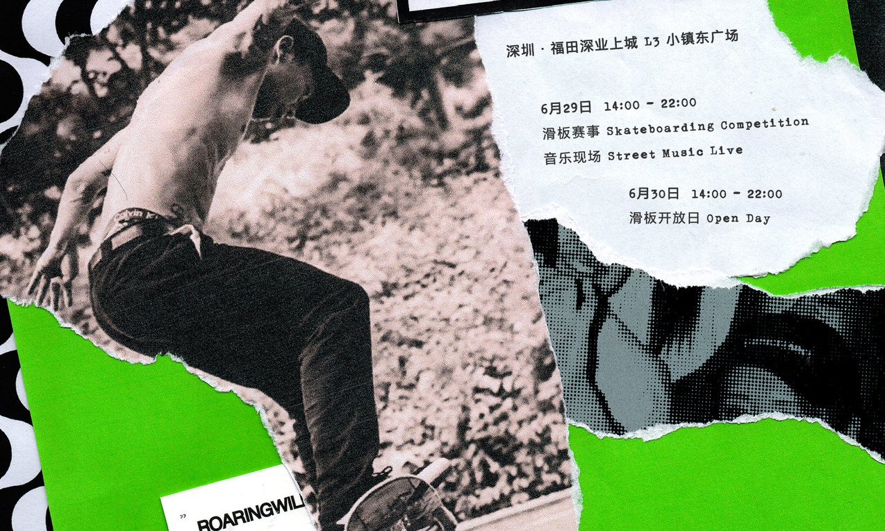 ROARINGWILD 将联合 BOARDHEAD 于深圳举办街头文化滑板活动