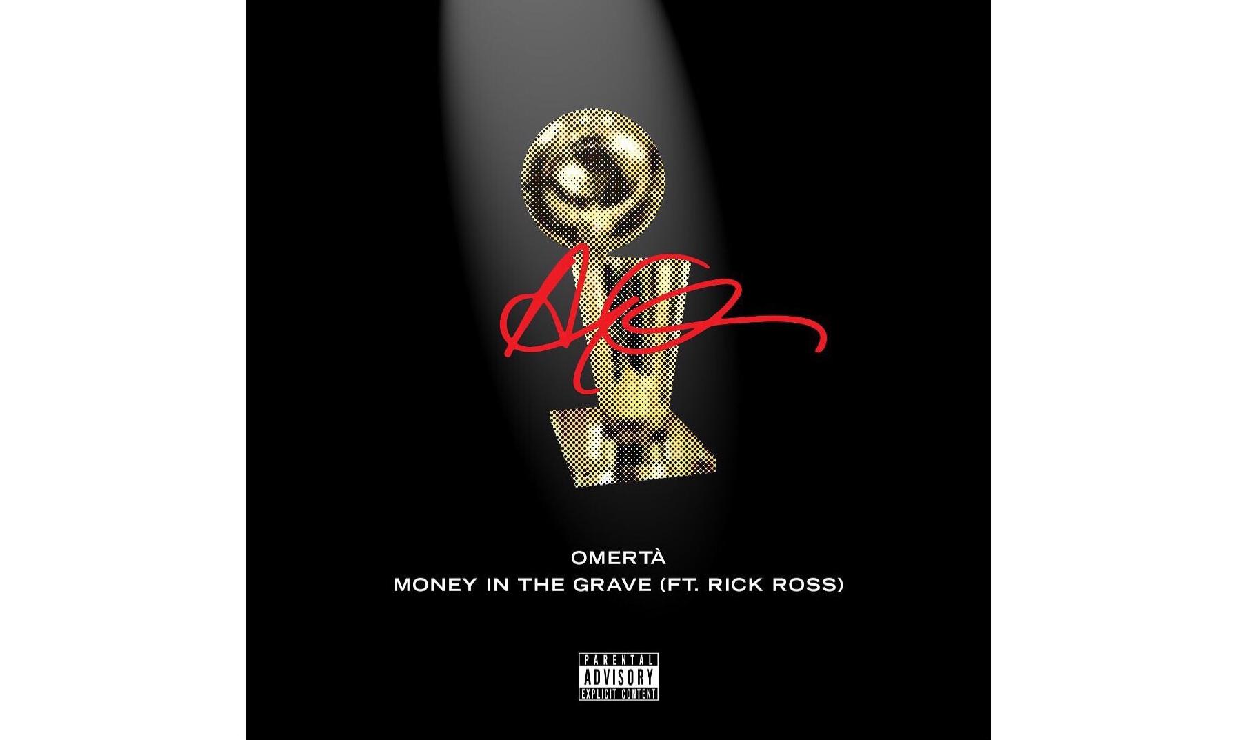 Drake 将释出两首新单曲庆祝猛龙队夺冠