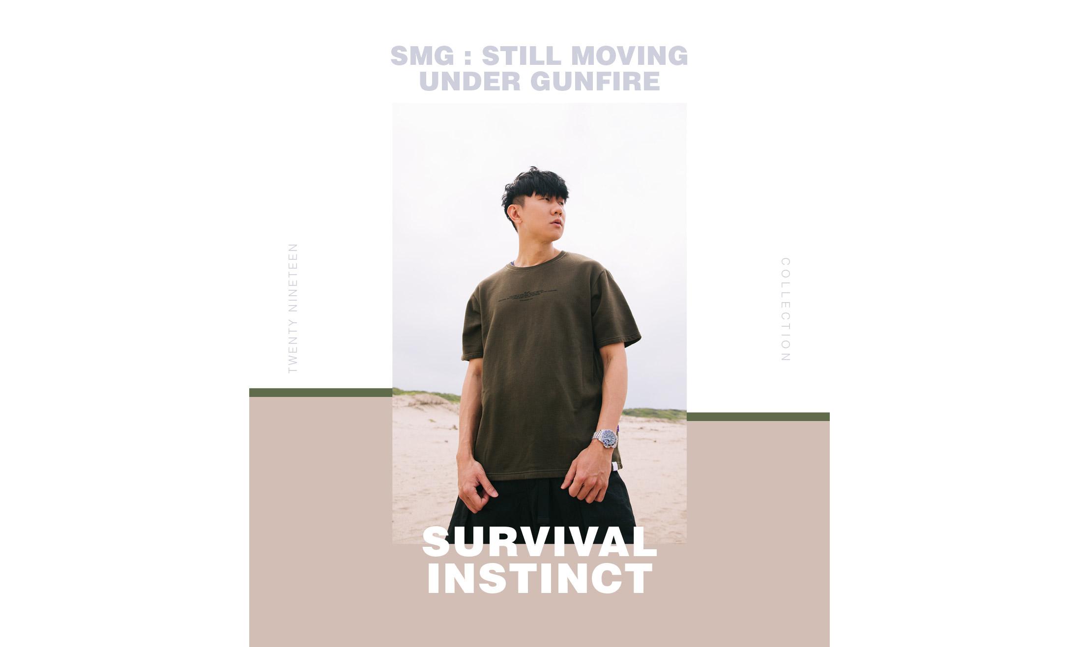 """林俊杰示范,SMG 2019 春夏 """"SURVIVAL INSTINCT"""" 系列造型特辑释出"""