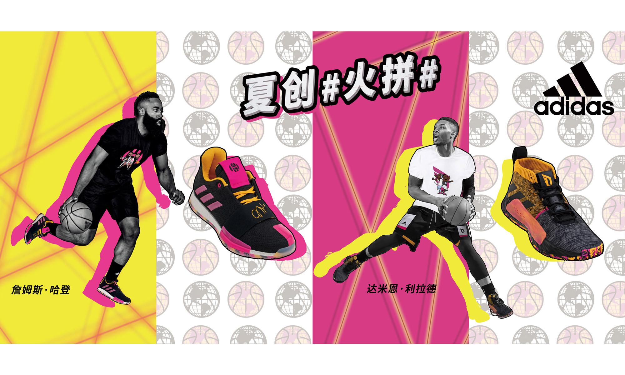 夏创火拼!adidas basketball 发布 2019 Summer Pack 系列装备