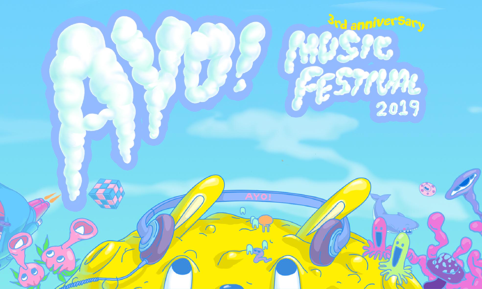 包括 JAY PARK、热狗、GAI在内,上百名人气 Rapper 将齐聚上海 AYO!音乐节