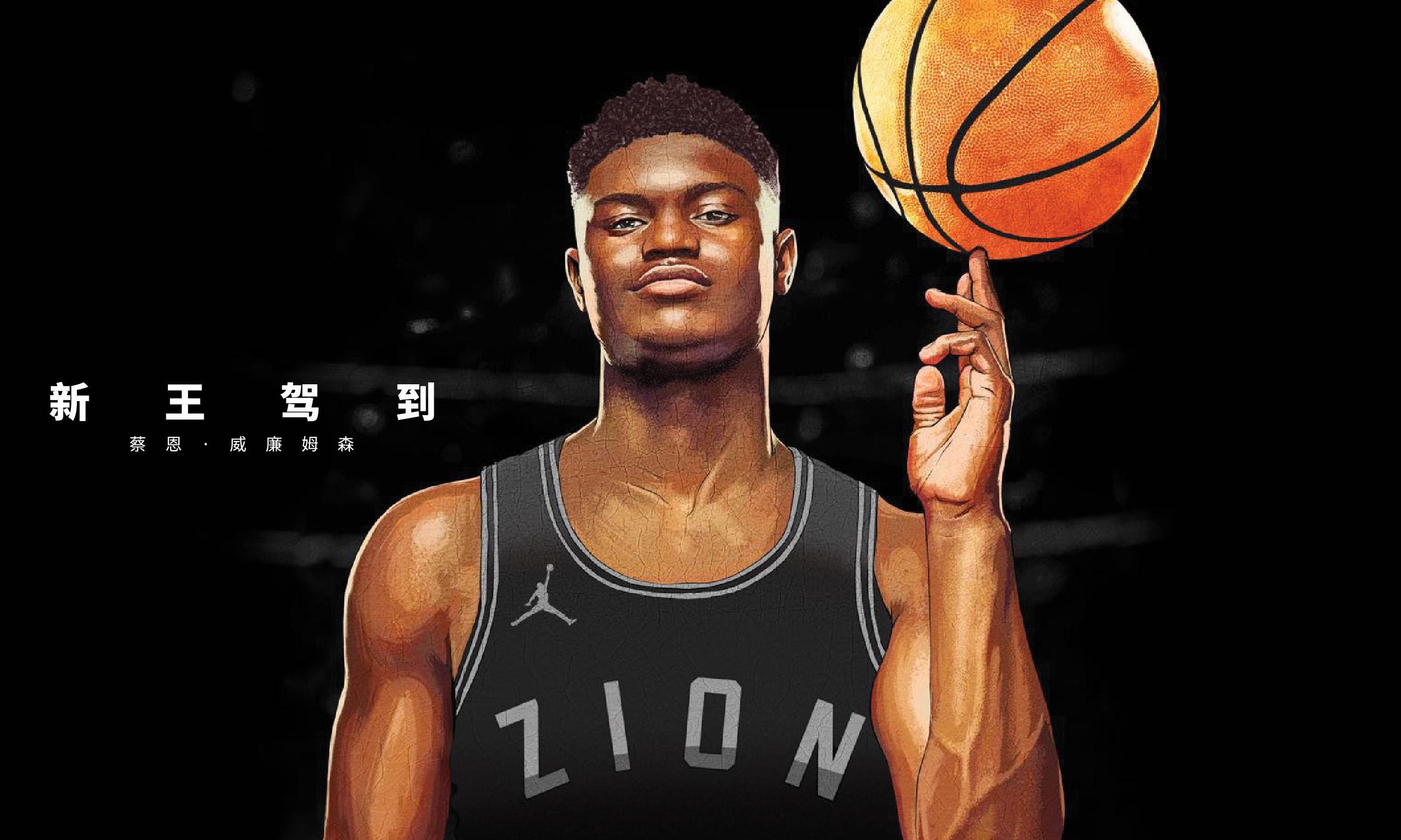 Jordan Brand 宣布签约 Zion Williamson