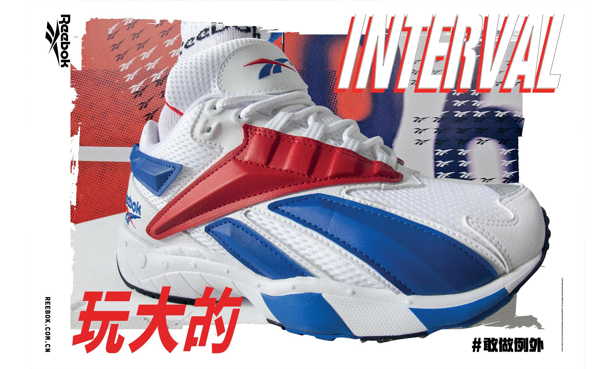 90 年代经典鞋款 Reebok Interval 传奇回归