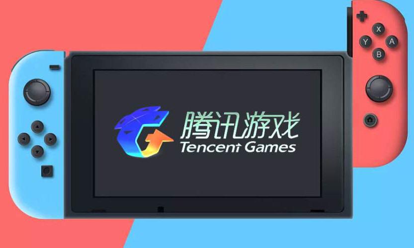 腾讯专门成立任天堂合作部门开发游戏与前端
