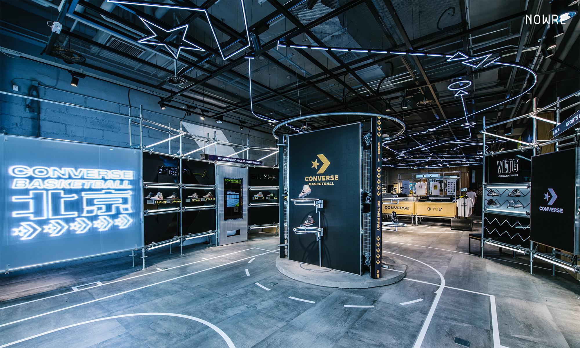 """掌握 DNA 的 CONVERSE,在北京写下 """"篮球新代码"""""""