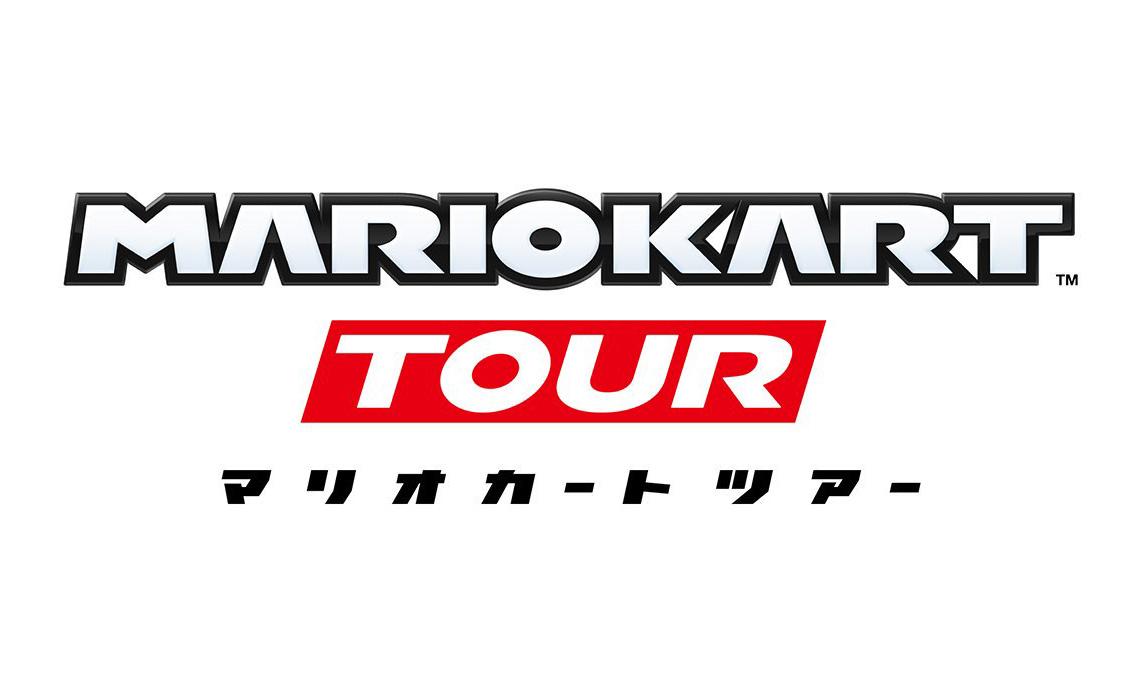 任天堂旗下手游《马里奥赛车巡回赛》将于 9 月开服