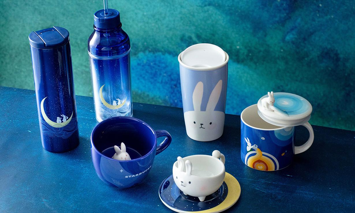 中秋节限定,Starbucks 推出兔仔系列咖啡杯
