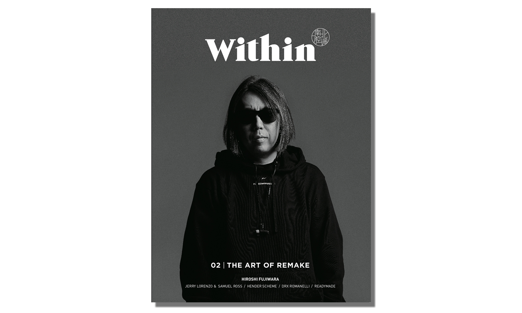 "《Within》杂志第二期 ""The Art of Remake"" 即将上市"