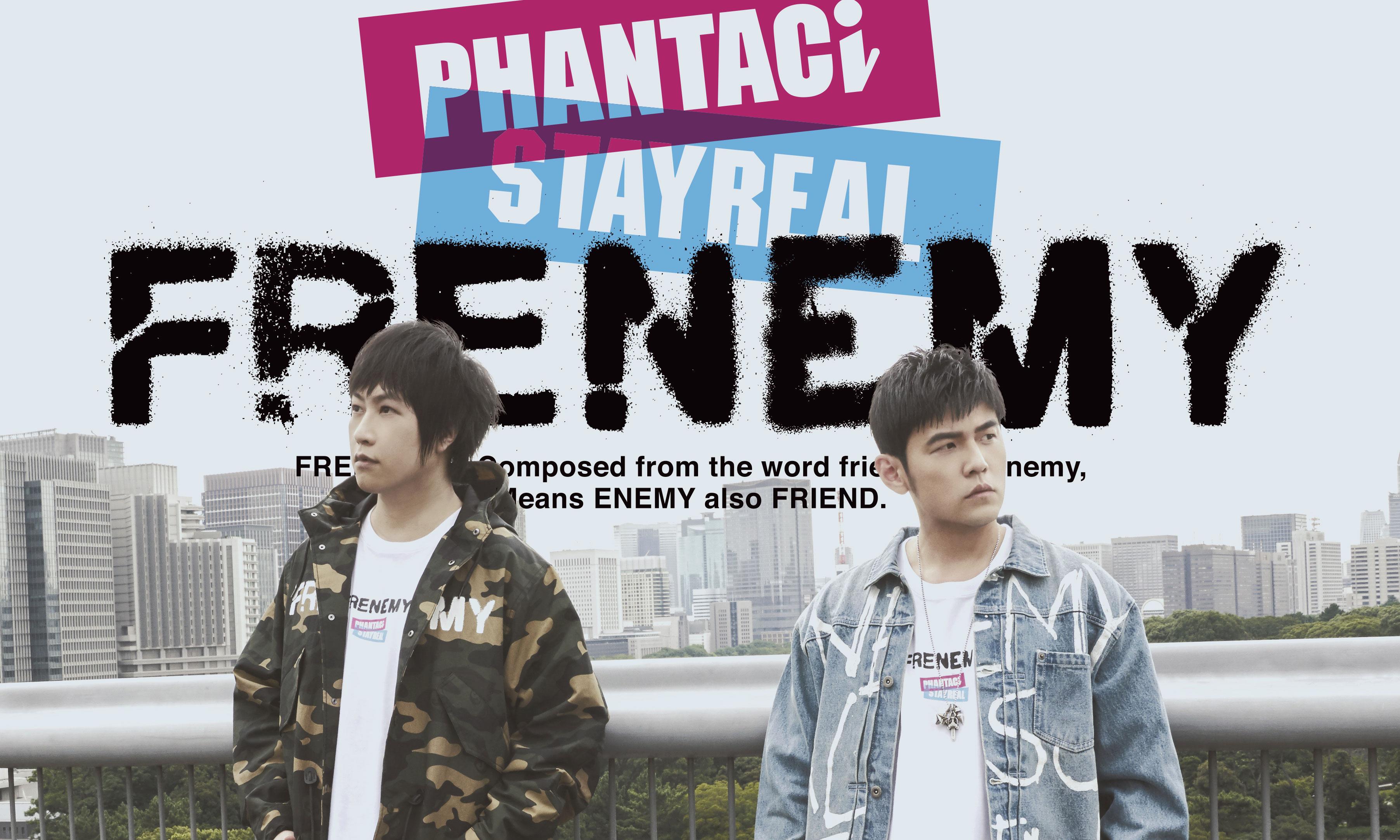 开启全新潮流乐章,STAYREAL x PHANTACi 联名系列释出