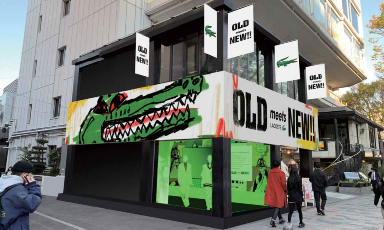 "LACOSTE ""OLD meets NEW"" 主题 Pop-Up Store 即将来袭"