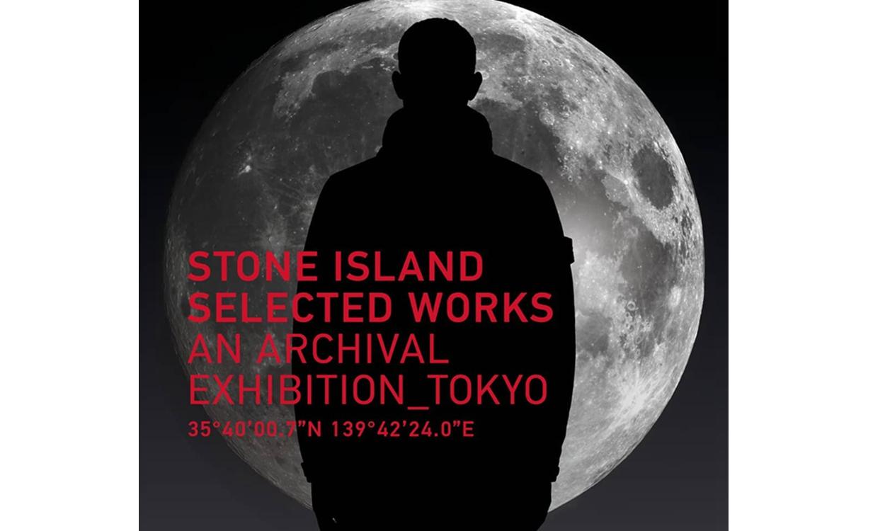 Stone Island 首场品牌时装展览将于近期正式开幕