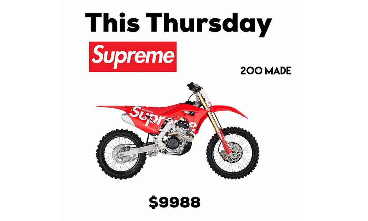 入手难度不小,Supreme Honda CRF 250R 越野摩托车发售日期确定