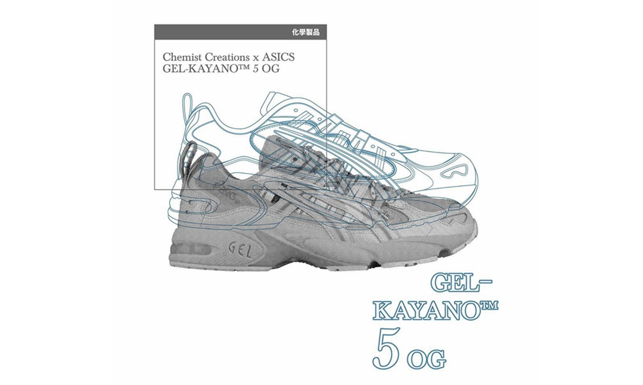 官宣!Chemist Creations x ASICS GEL-KAYANO 5 线上抽选即将开启