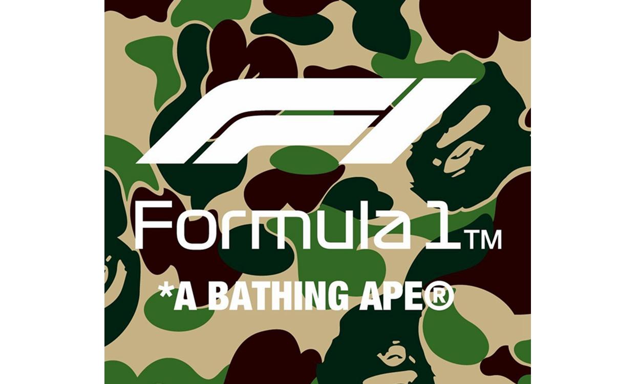 """""""猿人系"""" 跑车重现,A BATHING APE® 发布全新 Formula 1™ 联乘企划"""