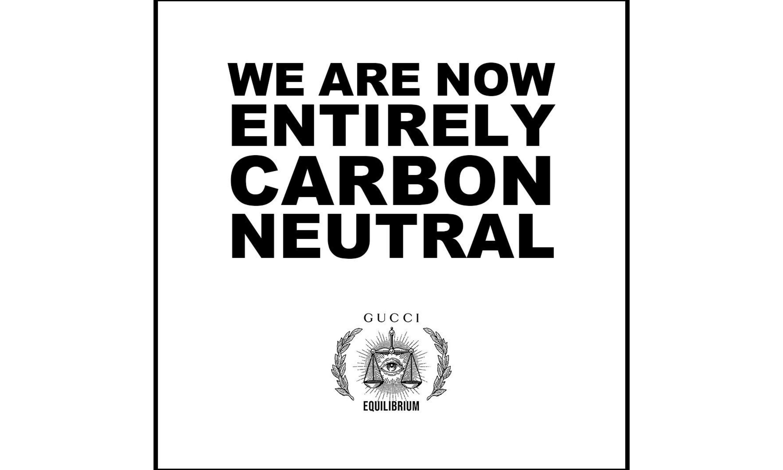 正本清源,Gucci 将在米兰时装周举办碳中和时装秀