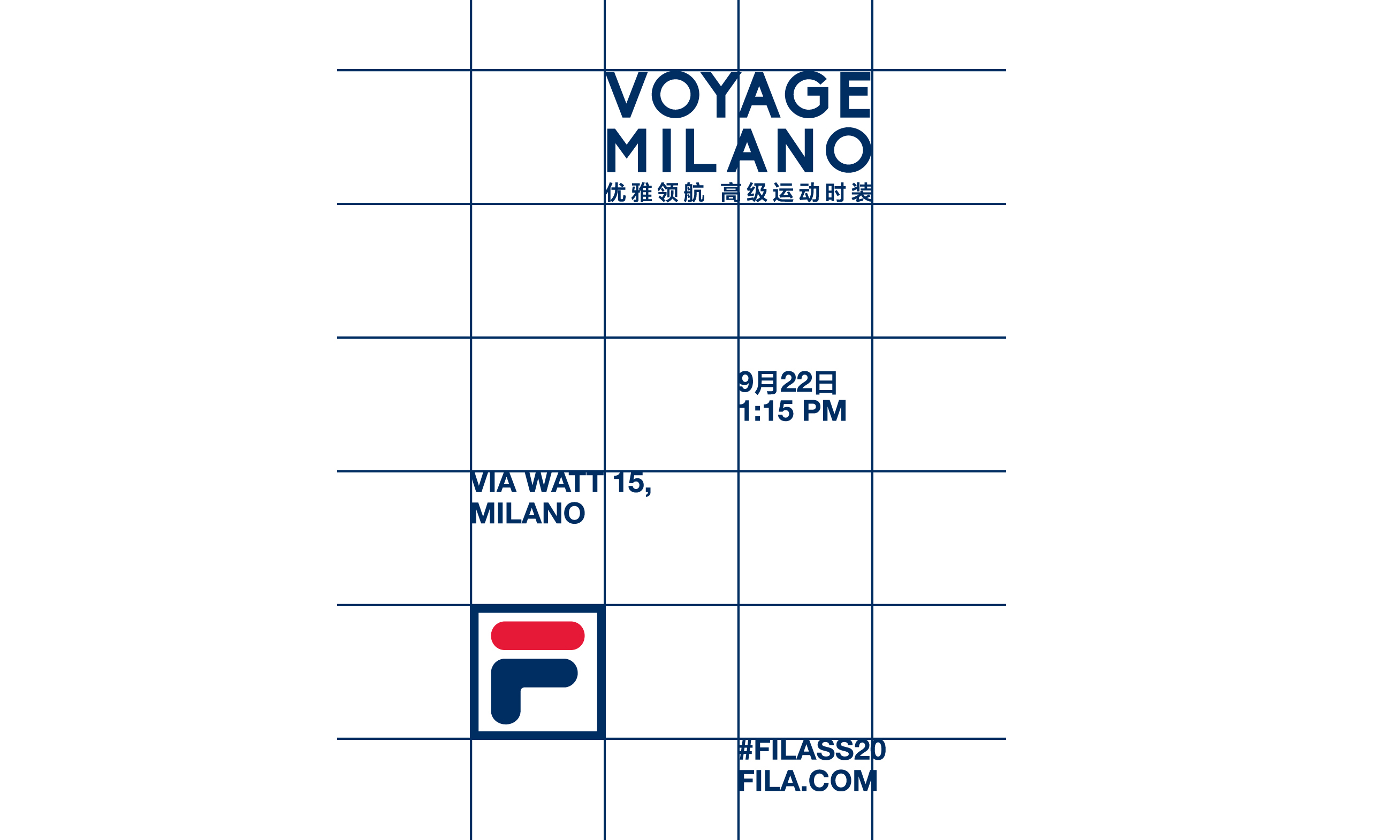 向世界展现高级运动时装的魅力,FILA 优雅驶向 2020 春夏米兰时装周