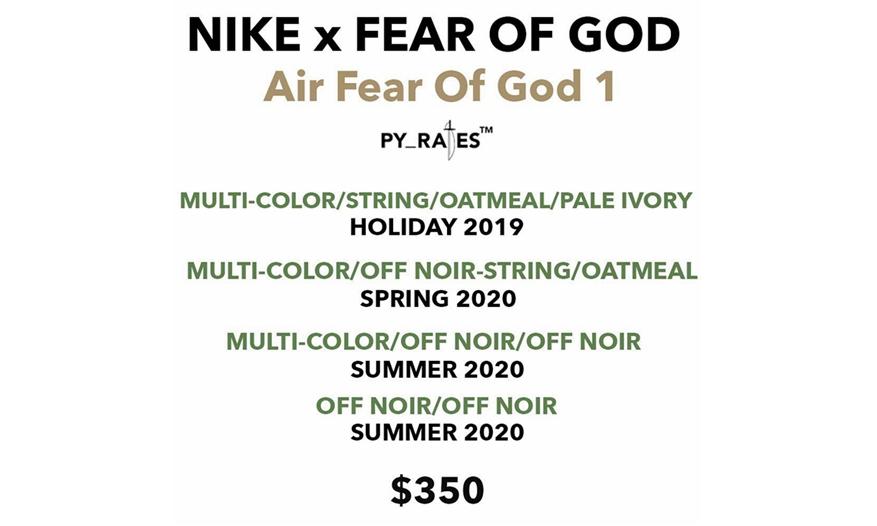 新纪元开启,Nike Air Fear Of God 1 四款全新配色即将来袭