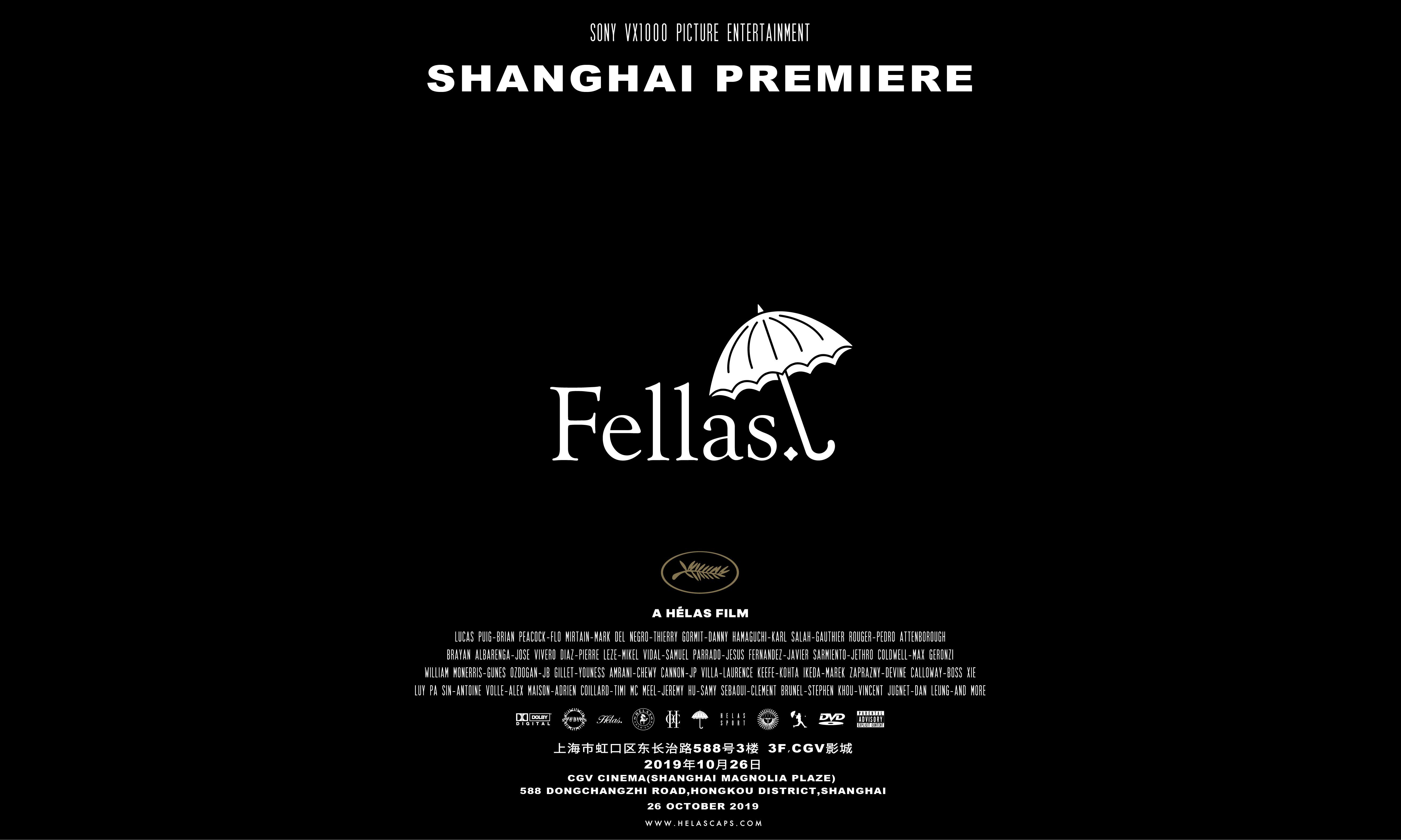 HELAS《Fellas》上海站首映在即