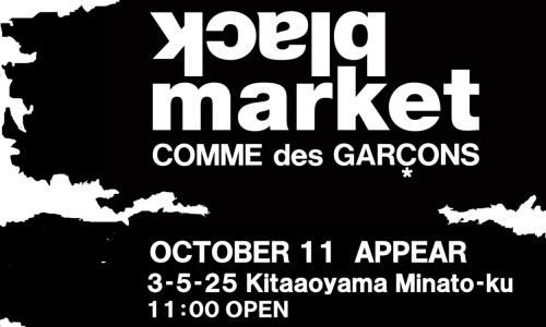 "COMME des GARÇONS 将于东京开展 ""black market"" 特别活动"