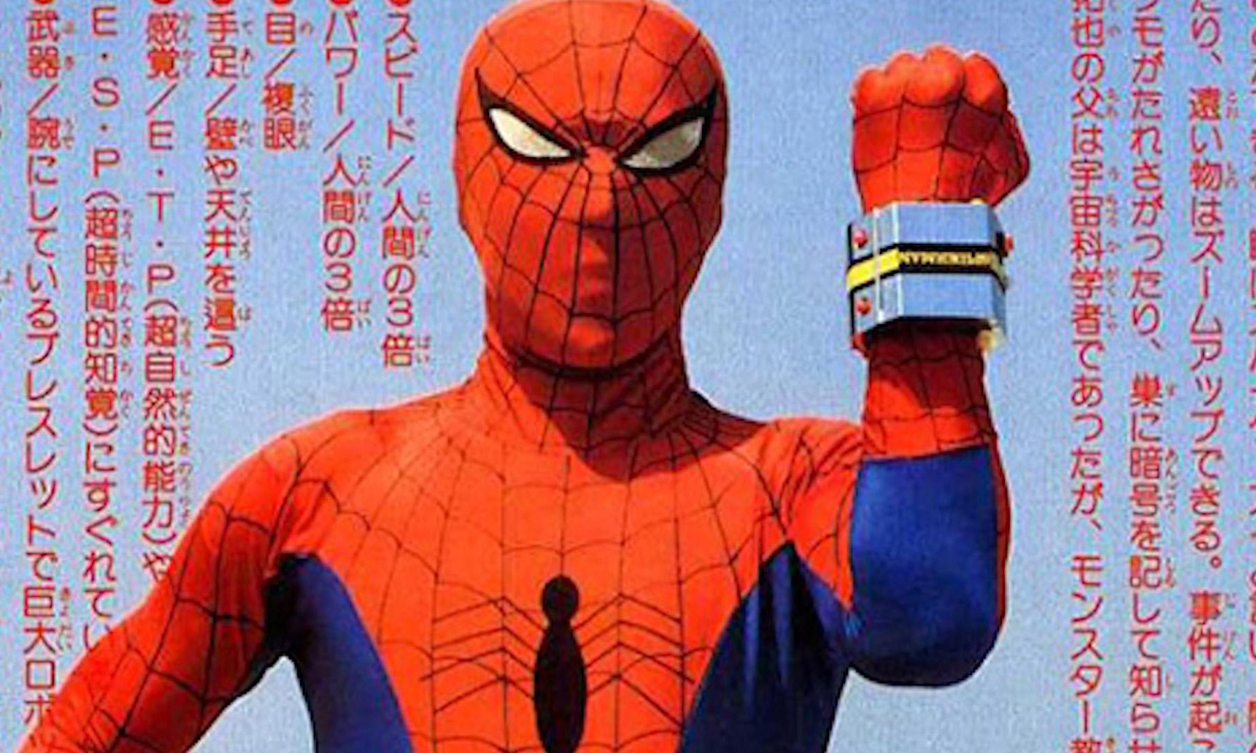 《蜘蛛侠:平行宇宙》主创确认续集将加入 1978 年日本东映特摄蜘蛛侠