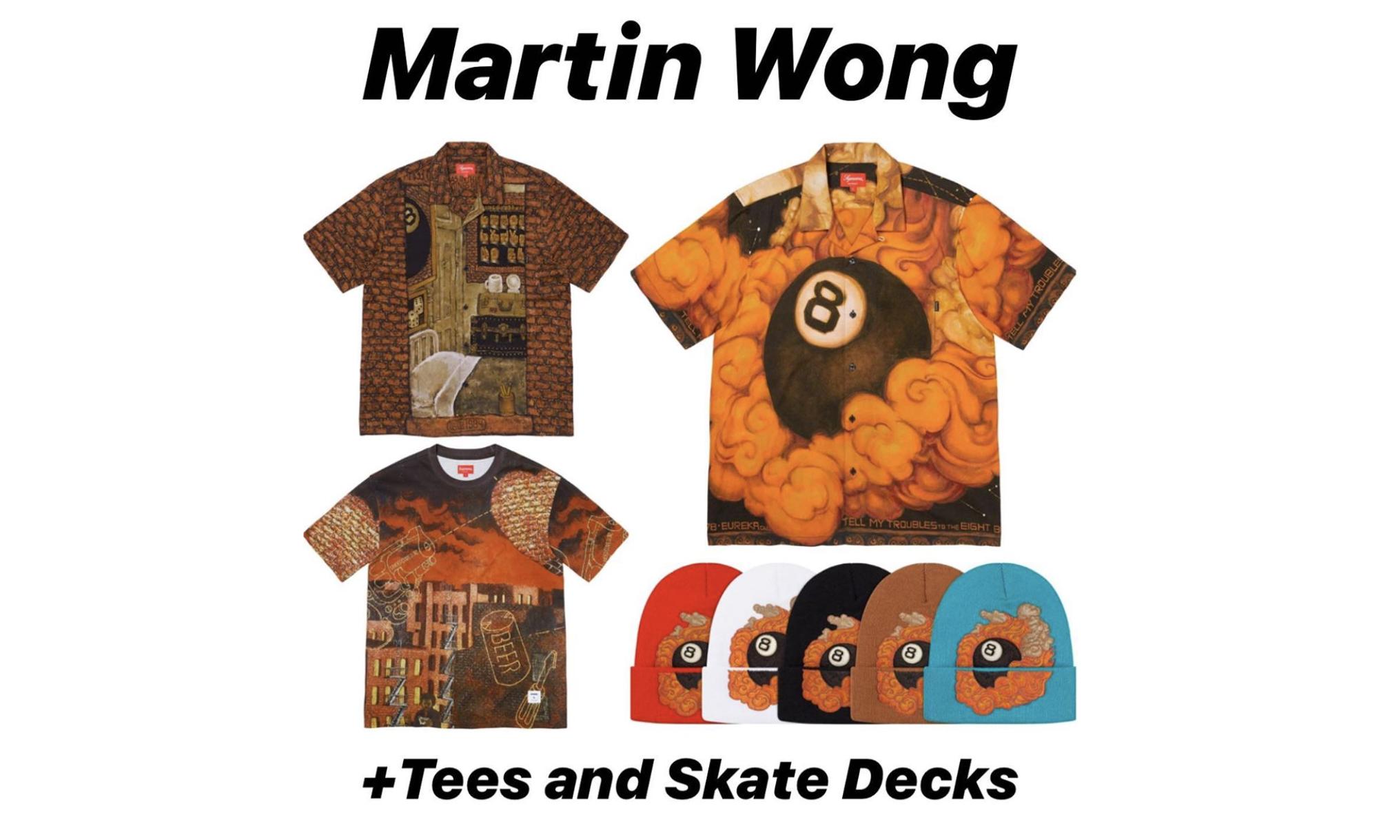 Supreme x Martin Wong 联名系列也将会在本周发售