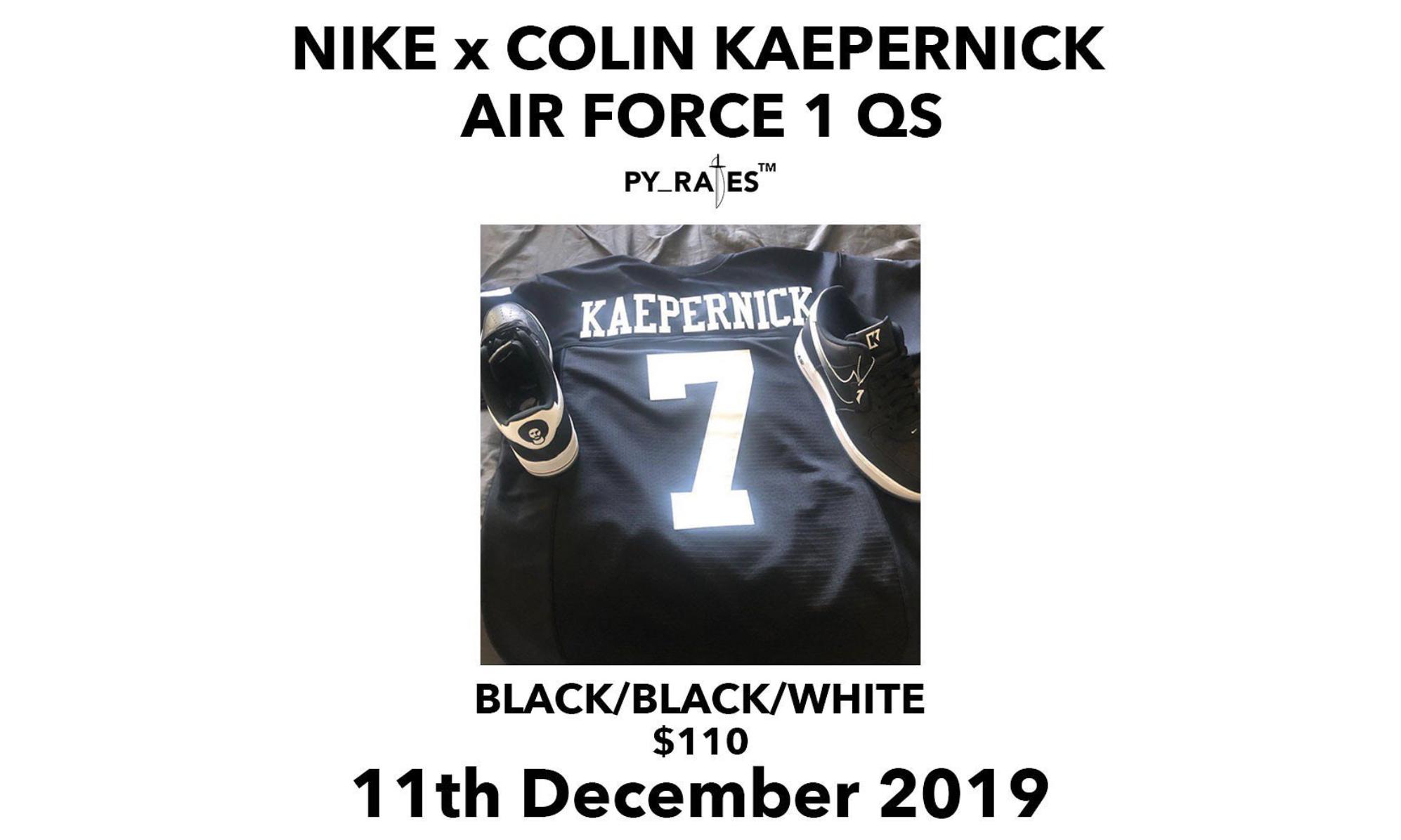 Nike 将与 Colin Kaepernick 推出联名 Air Force 1