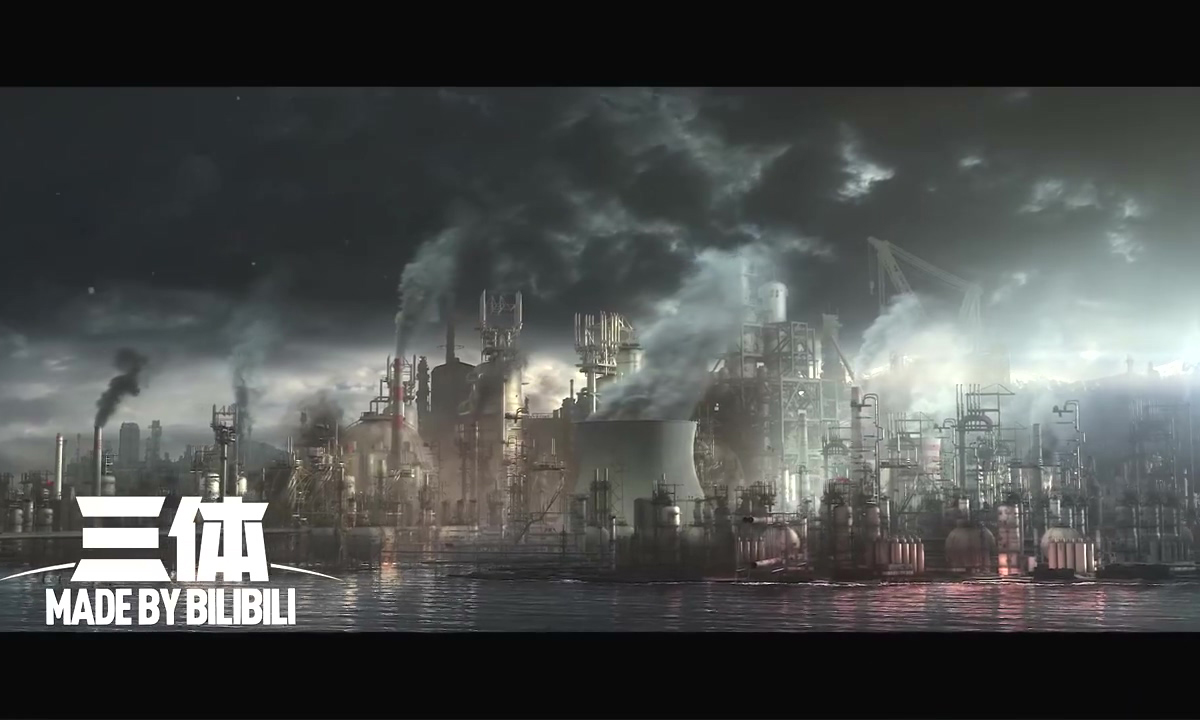 刘慈欣作品《三体》动画版释出正式 PV