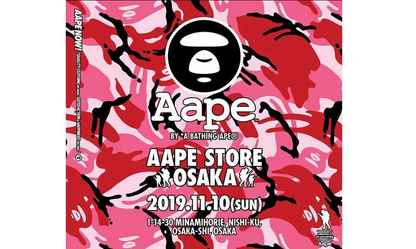 AAPE BY A BATHING APE® 即将开设全新大阪线下店